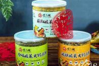 今年流行做什么生意 酸菜魚火鍋開店項目有市場嗎