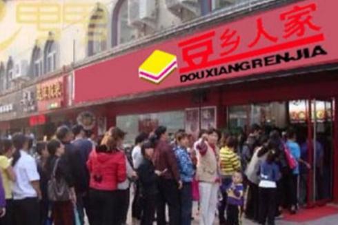 食品機械店開在鄉鎮怎么樣 開店前景好不好