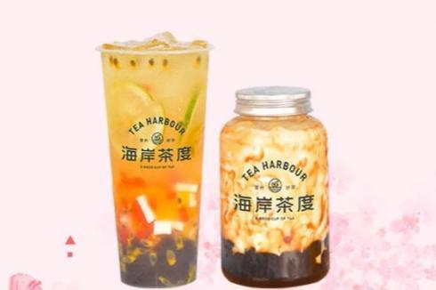 茶饮加盟应该怎么选择品牌 选择海岸茶度茶饮怎么样