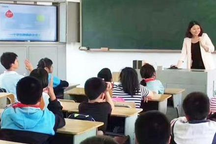 歐美思教育