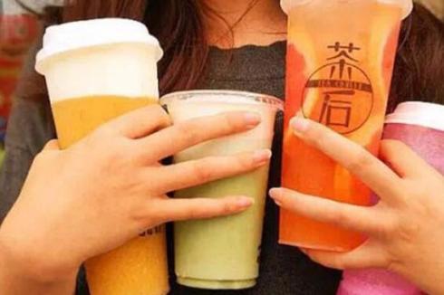 怎么样才能联系到茶后茶饮的加盟总部 需要投资多少加盟费用?
