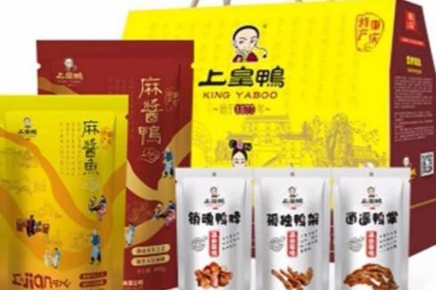 怎么开一个休闲食品上葡京开户官方网站平台店