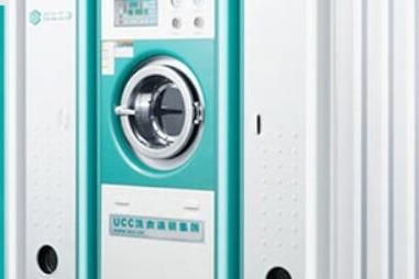 UCC**洗衣代理利润大吗 代理商电话是多少