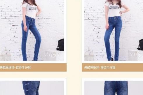 品牌牛仔裤专卖店怎么开 开在哪里好