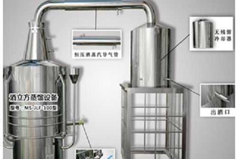 白酒酿造设备多少钱 酒立方