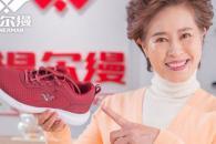 加盟一家老人鞋店生意怎么样