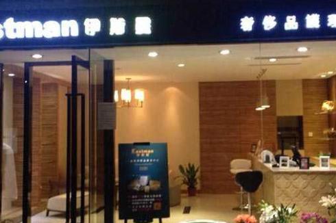 重慶投資干洗加盟店選擇哪個品牌好