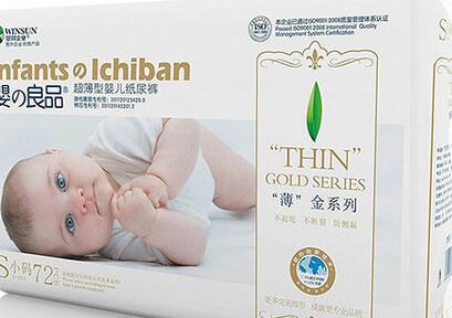 怎么开母婴用品店 熊猫baby母婴工厂店告诉你
