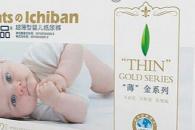 母嬰用品店加盟 熊貓baby母嬰工廠店一站式服務經營簡單