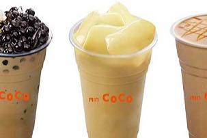 加盟MIN COCO茶饮一共需要多少* 加盟费大概是多少