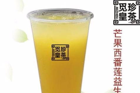 开个小茶饮店大概多少* 觅珍皇茶几平米可以经营