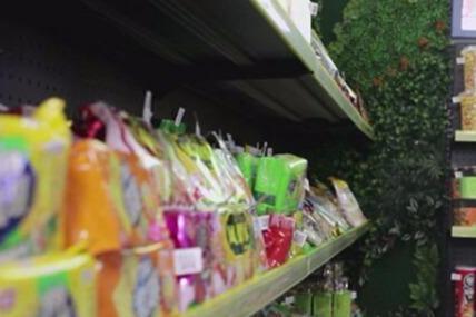 24无人自助超市怎么样 能发展多久