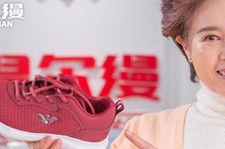 穿上老人鞋真的防滑吗