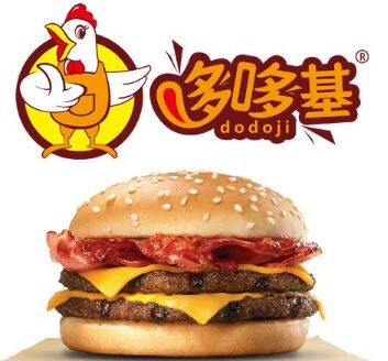 創業選擇漢堡炸雞店加盟如何