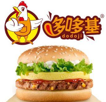 西式快餐漢堡連鎖加盟