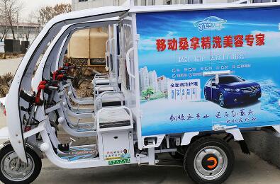 加盟洗车快手桑拿蒸汽洗车有前景吗 有市场吗