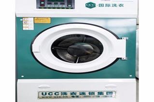 开UCC干洗店怎么样 费用贵吗