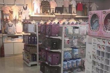 开母婴用品店***多大 开店要注意哪些问题
