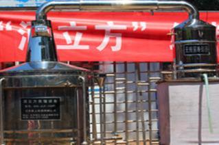 酿酒设备酿酒机 酒立方酿造设备****