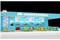 迪吉象益智玩具體驗館加盟開店多少錢 開店成本高不高