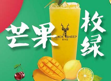 茶饮店加盟品牌排行中哪个值得投资