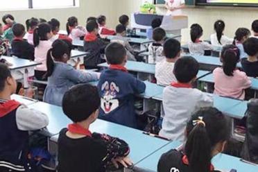 做教育投资项目**吗 开教育机构有哪些**方法