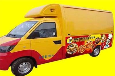 美味時代小吃車