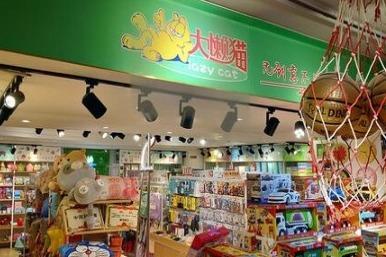 懒人用品体验馆2019开店能**吗 能*多少*