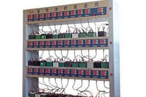 未来锂锂电池**