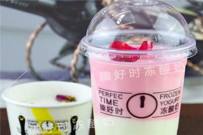 臻好时冻酸奶