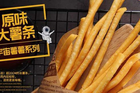 台湾鸡排利润大吗 这个项目有市场
