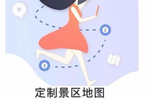 在未來旅游app發展趨勢如何