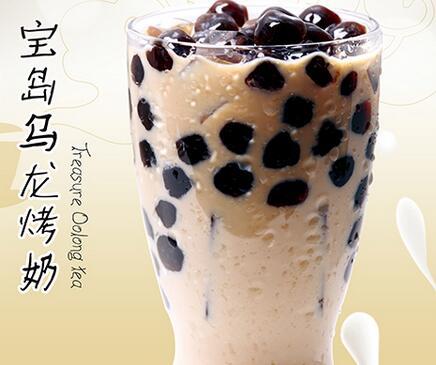 *热的加盟项目奶茶 街吧茶饮