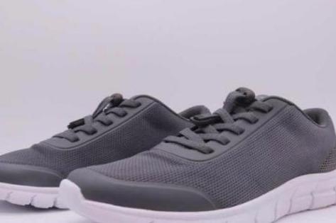 步多邦中老年健步鞋开店灵活吗