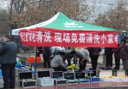 武汉加盟什么** 绿之源家电清洗