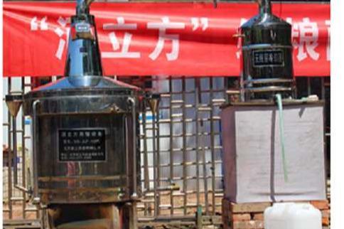 小创业投资项目有那些酒立方酿造设备