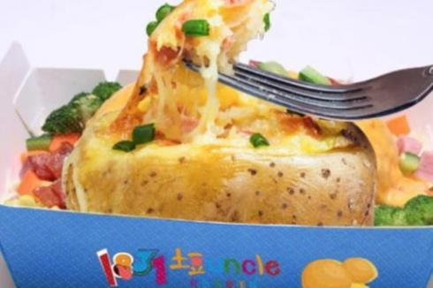 1831土豆Uncle小吃