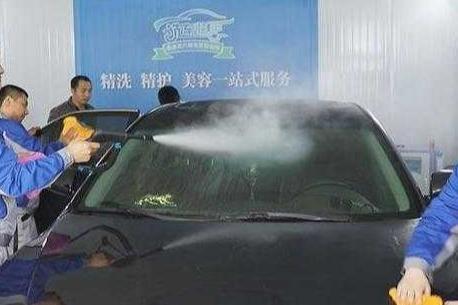 洗车快手桑拿蒸汽洗车怎么样 投资有*能挣吗