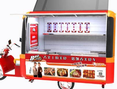 小成本创业开店项目 一路飘香小吃车