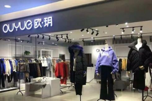 开一个服装店怎么样 利润空间大吗