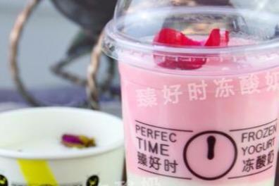 夏季适合做什么小生意 夏季小投资可以开酸奶吧吗