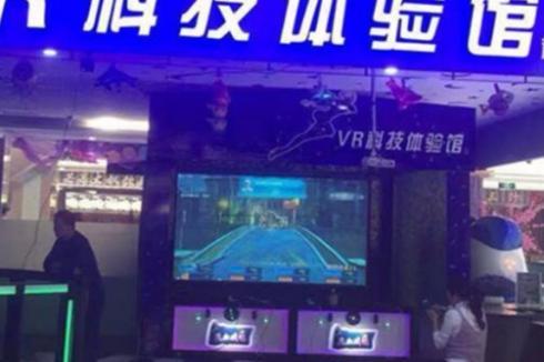 VR游戏体验店的消费人群是哪些