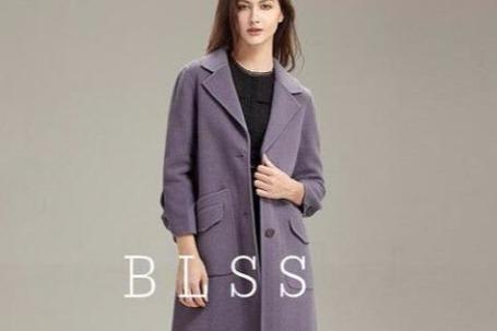 女装行业前景如何 加盟BLSS布伦圣丝女装生意红*