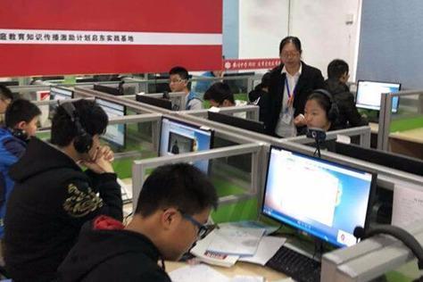 线上教育行业的开店成本有多高 一个月能有多少利润