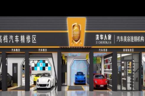 开汽车美容店需要哪些设备 需要准备什么