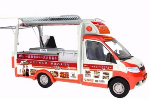 流动烧烤小吃车加盟哪个好 加盟要多少*
