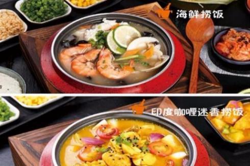 在大学旁开个石锅饭快餐店生意怎么样