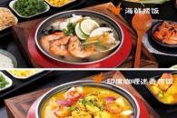 石鍋拌飯受歡迎嗎 年輕人喜歡吃嗎