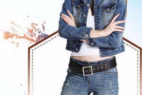 三线城市卖裤子挣*吗 牛仔裤销量怎么样