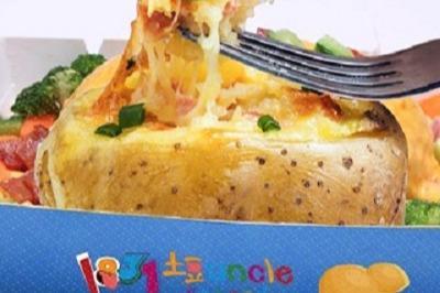 土豆小吃加盟店有哪些